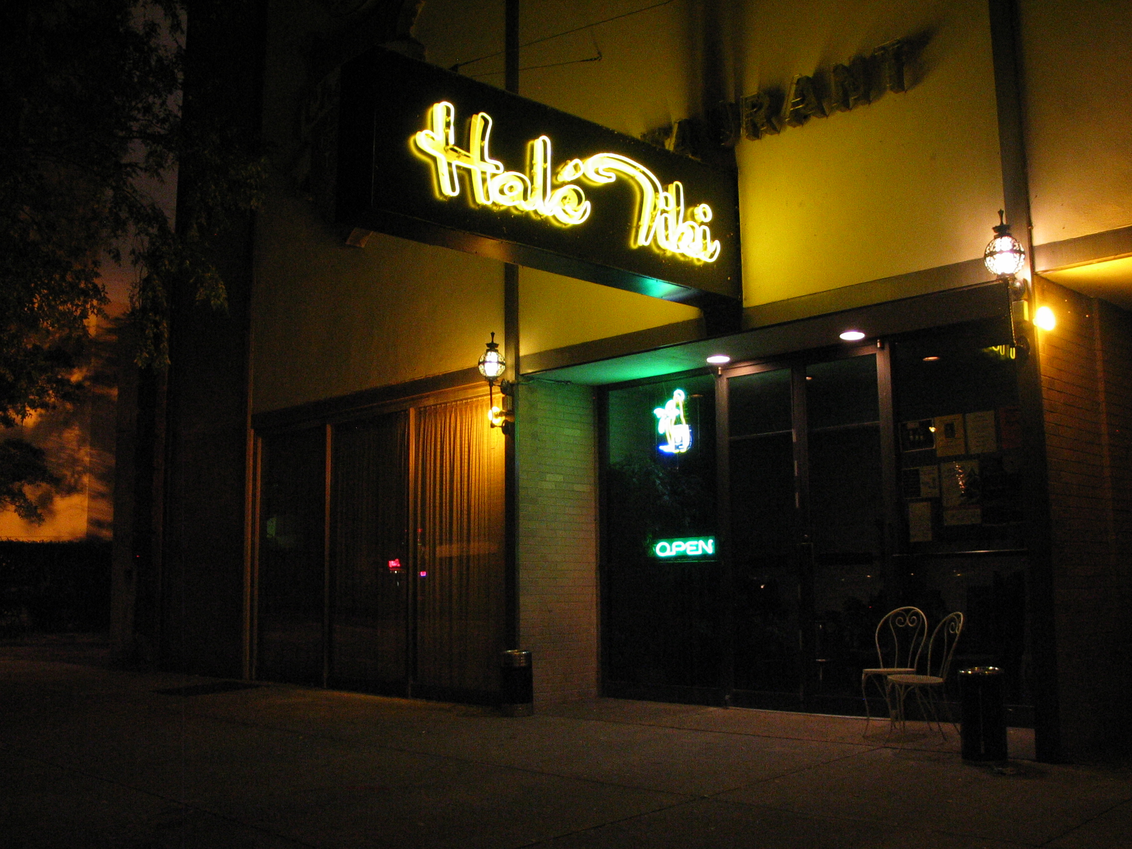 Hale Tiki- from the street.