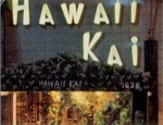 hawaii-kai-1-sign.jpg