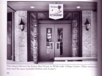 Highlight for Album: Tiki Island, Wilde Lake Village Center, Columbia Maryland - R.I.P.